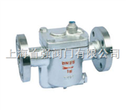 法蘭鐘型浮子式疏水閥   法蘭疏水閥  鐘形疏水閥   上海首強閥門