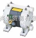 山田气动双隔膜泵YAMADA山田隔膜泵 进口隔膜泵
