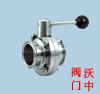 SD81X-不锈钢快装蝶阀