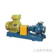 IS50-32-160-单级单吸离心泵