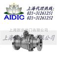 进口浮动式球阀 德国AIDIC进口浮动式球阀