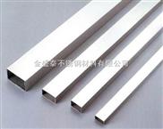 316不锈钢矩形管,321不锈钢矩形管