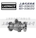 进口浮动式球阀 美国LAIMACE进口浮动式球阀