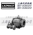 进口法兰高压锻钢球阀 美国LAIMACE进口高压锻钢球阀