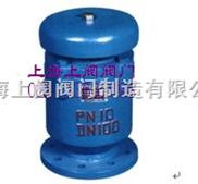 FSP-10型复合式双口排气阀