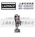 進口氣動高壓軌道球閥 美國LAIMACE進口高壓軌道球閥