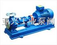 耐高溫油泵http://www.btyaxing.com