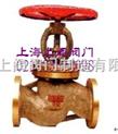 J41T銅截止閥 全銅截止閥 全銅法蘭截止閥 全銅螺紋截止閥