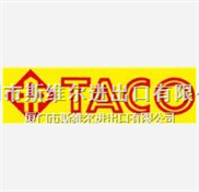 TACO电磁阀、TACO双联阀、TACO消声器、TACO空气过滤器、TACO气动阀