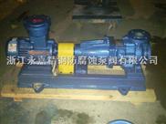 IHF氟塑料離心泵 耐腐蝕化工離心泵 襯氟離心泵