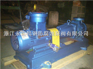 IHF衬氟塑料化工泵 耐腐蚀化工离心泵 衬氟离心泵