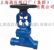 WJ61Y锻压波纹管焊接截止阀
