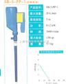 SB-5-PP-1-电动插桶泵