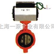 D671X-10手動、氣動對夾式碟閥