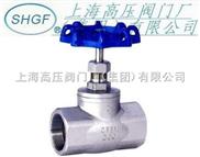 J11W美式內螺紋不銹鋼截止閥