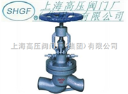 DS/J61H焊接水封截止阀