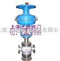 ZMAQ氣動薄膜合流三通調節閥