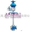 ZMAP-16D氣動低溫調節閥 低溫調節閥 氣動調節閥 調節閥