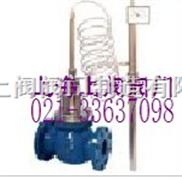 自力式溫度調節閥 上閥自力式溫控調節閥 自力式流量調節閥 自力式微壓調節閥