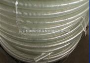 供应优质PVC食品医药粉末沙砾等输送专用软管