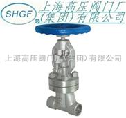 J61H/Y焊接截止阀(承插型)
