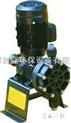 机械隔膜泵,机械隔膜计量泵,机械隔膜加药计量泵