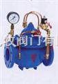 水力控制阀