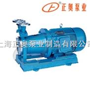 CW型磁力驱动旋涡泵 全密封、无泄漏、低流量