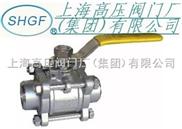 Q61F三片式焊接球阀(不绣钢与碳钢体)