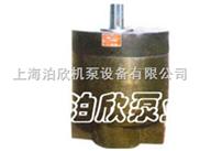 液压油泵的适用范围