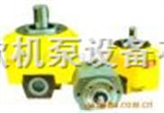 齒輪泵|擺線齒輪泵