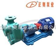FPZ型工程塑料自吸泵 机械强度高,耐腐蚀性能强