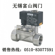 DFD不锈钢系列液,气用电磁阀