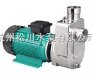 ZBFS自吸式不锈钢离心泵