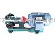 2CG高温齿轮油泵