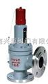 WA42C-WA44C美標波紋管安全閥