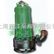 WQK切割式潜水排污泵