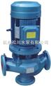 立式管道化工泵、立式污水管道泵