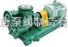 ZBF氟塑料合金自吸泵