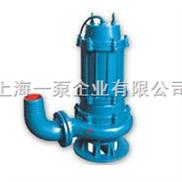 QW15-30-2.2型高效无堵塞排污泵/石油用排污泵
