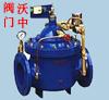 700X-水泵控制阀 水力控制阀