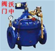 水泵控制阀 水力控制阀