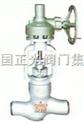 J461Y-160/320,J561Y-160/320-伞齿轮焊接截止阀