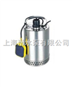 QDN不銹鋼潛水泵