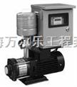 格兰富家用增压泵循环泵别墅增压泵