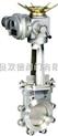 PZ943X电动刀形闸阀、电动刀型闸阀、电动法兰刀型闸阀
