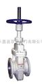 Z43DF有導流孔平板閘閥、電動平板閘閥、手動平板閘閥