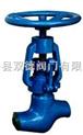 J61Y-200 J61Y-250 J61Y-320電站焊接截止閥