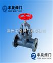 RPP塑料耐腐蝕截止閥