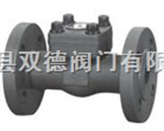 H41H-150LB鍛鋼法蘭端止回閥、鍛鋼止回閥、鍛鋼法蘭止回閥